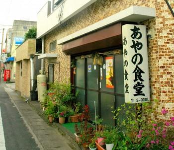 httptanesodachi.com.jpg